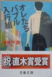 20110818_ikeido01