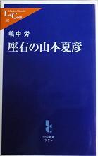 20110826_natsuhiko01