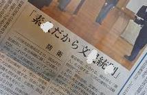 20110904_news01