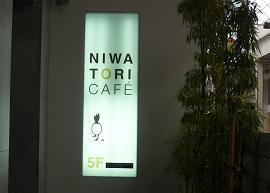 20110909_mita_itta006