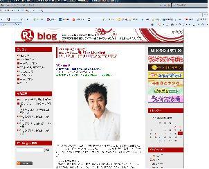 20110917_shinyabin01