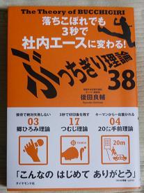 20110917_ushiroda01
