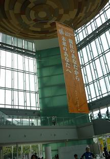 20111008_hyoushou04_2
