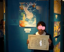 20111008_hyoushou05_2