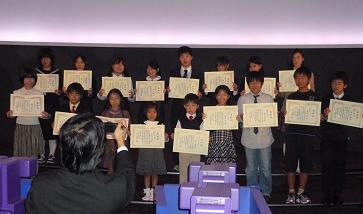 20111008_hyoushou06