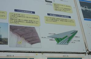 20111021_kensyuukai002