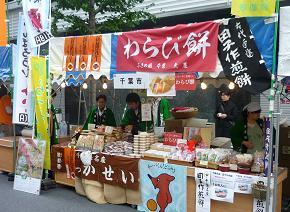 20111030_nihonbashi_fes001