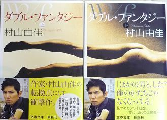 20111017_yuka_murayama0102_2