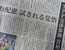 20111112_news01