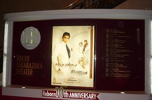 20111218_soragumi02