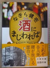 20111218_nagira