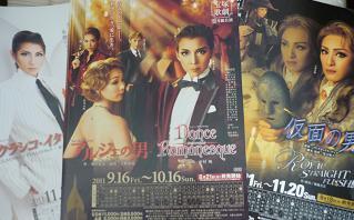 20111230_takarazuka01