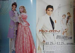 20120101_musical_tokyo