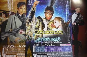 20120101_show_tokyo
