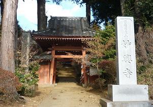 20120103_myoukoji