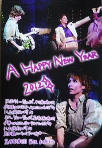 20120106_sora