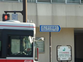 20120127_kurihama005