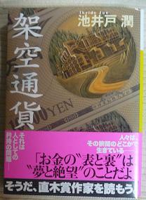 20111218_kakutsuka