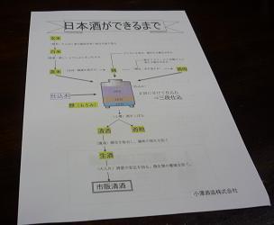 20120218_nombeikai005