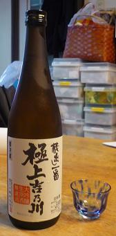 20120309_yoshinogawa01