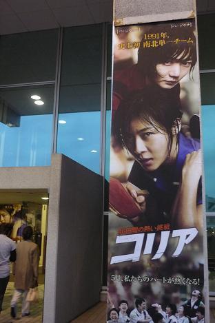 20120420_korea001