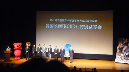 20120420_korea002