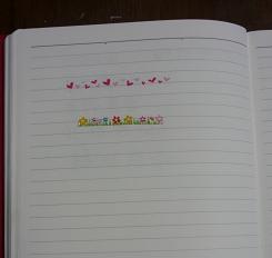 20120425_deco_rush02
