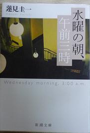 20120525_hasumi_k