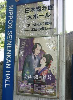 20120526_chikamatsu01