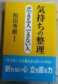 20120525_hideki_w