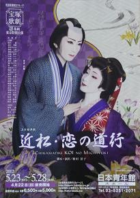 20120526_chikamatsu04