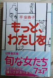 20150525_asuko_t