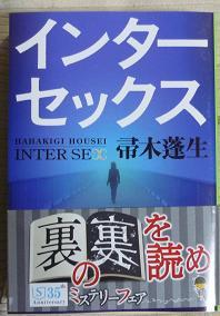20120526_hahakikgi_h