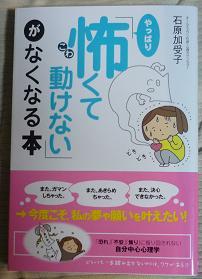 20120609_ishihara01