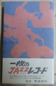 20120525_yozo_i_2
