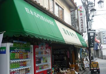 20120714_kamakura016