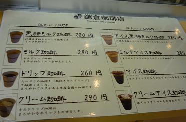 20120714_kamakura017