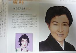 20120829_kasugano01