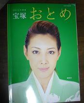 20120829_kasugano02