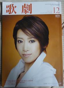 20120831_kageki01