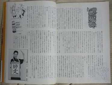 20120831_kageki02_2