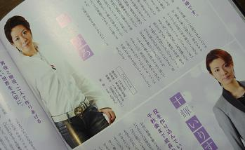 20120912_takarazuka01
