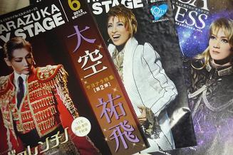 20121202_otokoyaku