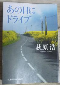 20121209_ogiwara_hiroshi