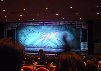 20121225_jin02