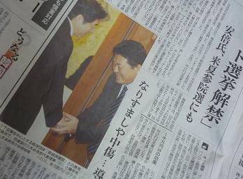 20121222_newspaper01