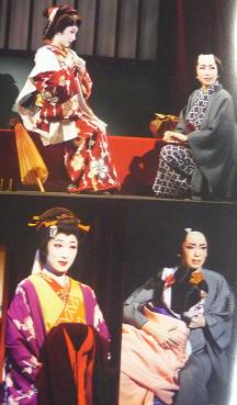 20121229_rion_misaki03