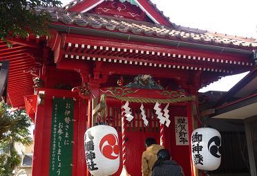 20130102_hachimanjinjya01