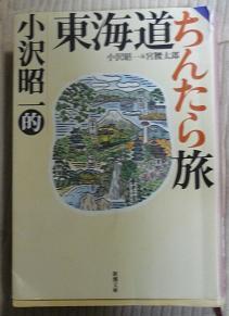 20130104_chintara_tabi01