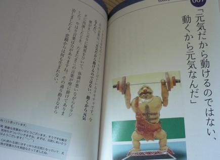 20130211_kitahara02